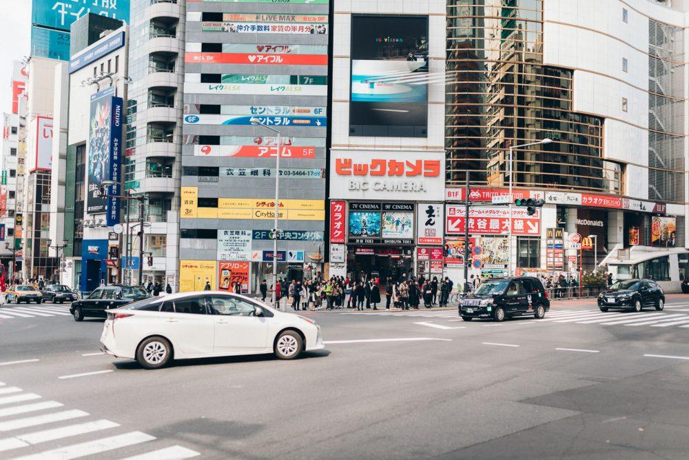 Consumerism Tokio