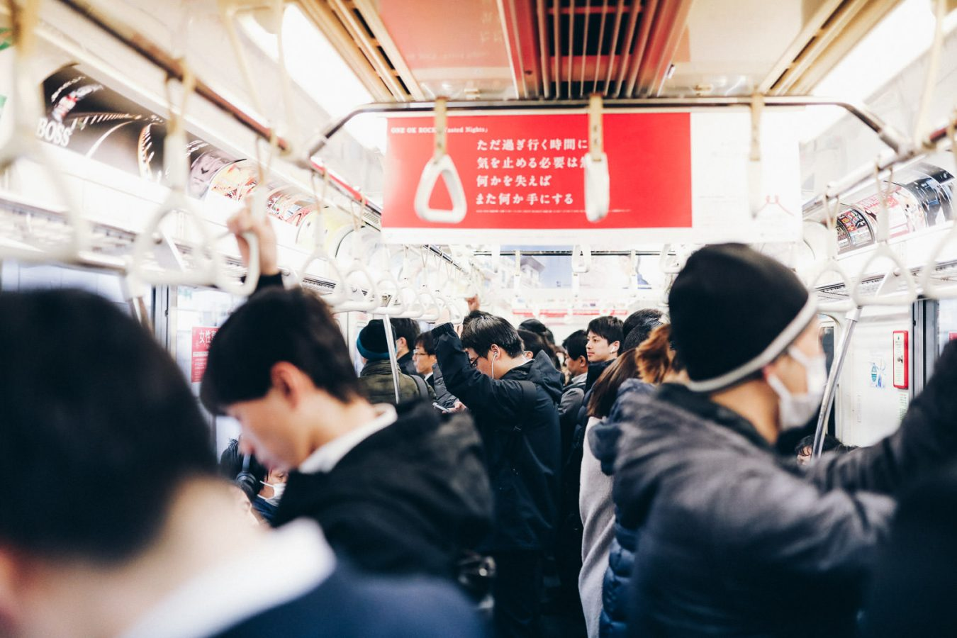 Tokio Ubahn