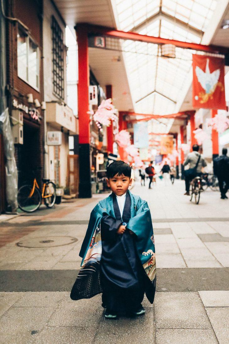 portrait japanese boy